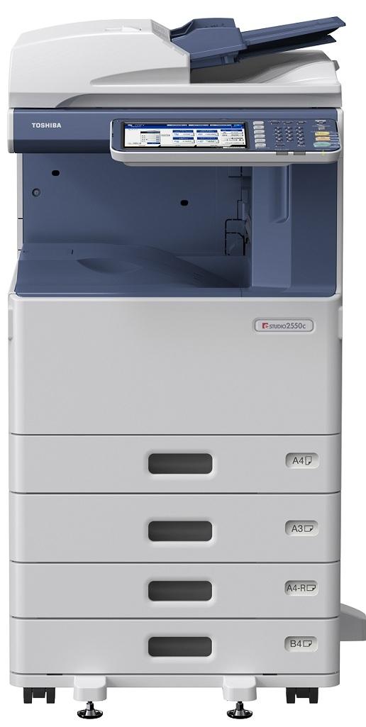e-STUDIO 2050C/2550C